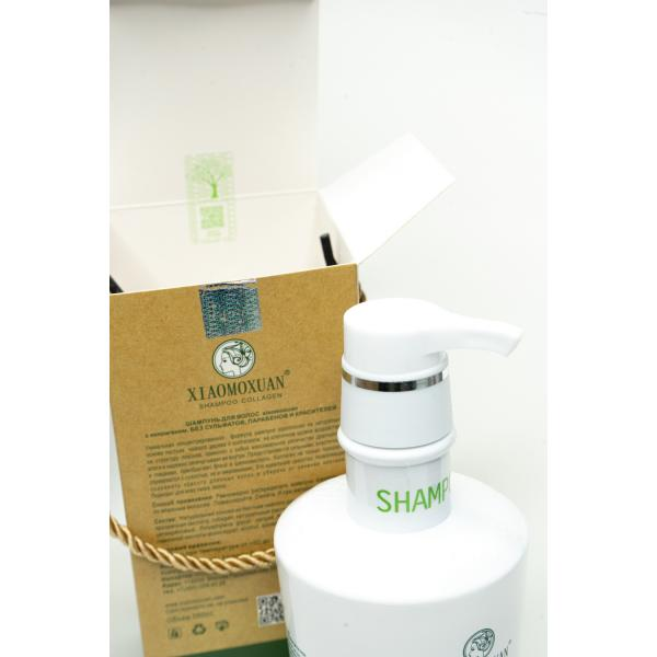 Шампунь с коллагеном Collagen Shampoo